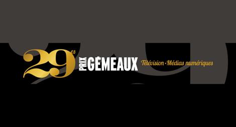 gemeaux-2014